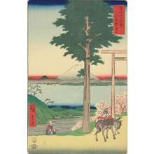 Utagawa Hiroshige: Mt. Rokuso in Kazusa Province, no. 35 from the series Thirty-six Views of Mt. Fuji - University of Wisconsin-Madison
