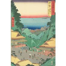Utagawa Hiroshige: Teahouses at the Pass on Mt. Asakuma in Ise Province, no. 7 from the series Pictures of Famous Places in the Sixty-odd Provinces - University of Wisconsin-Madison