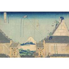葛飾北斎: A Partial View of the Mitsui Stores at Surugacho in Edo, from the series Thirty-six Views of Mt. Fuji - ウィスコンシン大学マディソン校