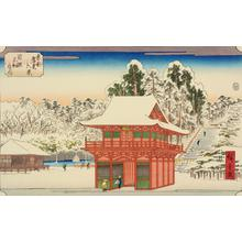 歌川広重: Precincts of the Fudo Temple at Meguro, from the series Eight Snow Scenes in the Eastern Capital - ウィスコンシン大学マディソン校