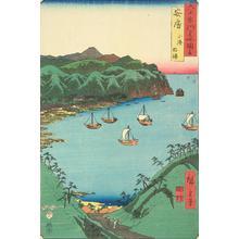 歌川広重: Bay at Kominato in Awa Province, no. 18 from the series Pictures of Famous Places in the Sixty-odd Provinces - ウィスコンシン大学マディソン校