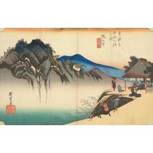 Utagawa Hiroshige: The Peak of Fudesute Mountain from Sakanoshita, no. 49 from the series Fifty-three Stations of the Tokaido (Hoeido Tokaido) - University of Wisconsin-Madison