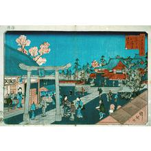 Utagawa Kunitsuna: Precincts of the Hachiman Shrine at Fukagawa, from the series Famous Places in Edo - University of Wisconsin-Madison