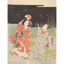 Isoda Koryusai: Couple Watching Fireflies - University of Wisconsin-Madison