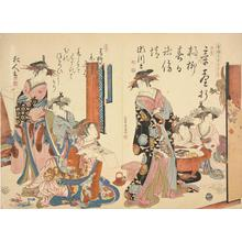 Kitao Masanobu: The courtesans Segawa and Matsundo (or Matsubito) of the Matsuba Establishment, from the series A Mirror with Examples of Calligraphy by Beautiful New Courtesans in the Yoshiwara - ウィスコンシン大学マディソン校
