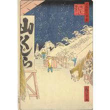 Utagawa Hiroshige: Bikuni Bridge in the Snow, no. 114 from the series One-hundred Views of Famous Places in Edo - University of Wisconsin-Madison