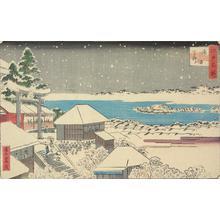 Utagawa Hiroshige II: The Tenjin Shrine at Yushima, from the series Famous Places in Edo - University of Wisconsin-Madison