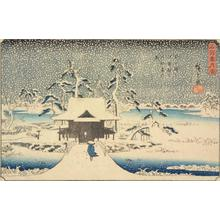 Utagawa Hiroshige: Snow at Benzaiten Shrine on Inokashira Pond, from the series Famous Places in Snow, Moon, and Flowers - University of Wisconsin-Madison