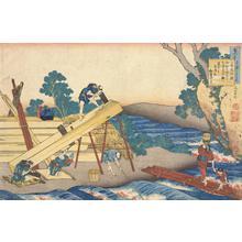 葛飾北斎: Sawyers Cutting Lumber; Illustration of a Verse by Harumichi no Tsuraki, no. 32 from the series the Hyakunin isshu as Explained by an Old Nurse - ウィスコンシン大学マディソン校