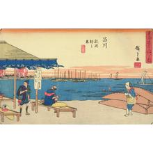 Utagawa Hiroshige: Morning View of Samegafuchi near Shinagawa, no. 2 from the series Fifty-three Stations of the Tokaido (Gyosho Tokaido) - University of Wisconsin-Madison