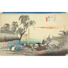 Utagawa Hiroshige: The Boundary Marker near Fujikawa, no. 38 from the series Fifty-three Stations of the Tokaido (Hoeido Tokaido) - University of Wisconsin-Madison