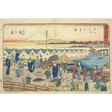 Utagawa Hiroshige: Nihon Bridge, no. 1 from the series Fifty-three Stations of the Tokaido (Marusei or Reisho Tokaido) - University of Wisconsin-Madison