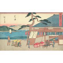 歌川広重: Otsu, no. 54 from the series Fifty-three Stations of the Tokaido (Gyosho Tokaido) - ウィスコンシン大学マディソン校