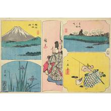 Utagawa Hiroshige: Mt. Fuji from Mio Bay, the Poet Narihira, Mimeguri Embankment, Iris, and Basket and Souvenirs, from a series of Harimaze Prints - University of Wisconsin-Madison