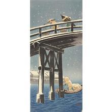 高橋弘明: Bridge in the Snow - ウィスコンシン大学マディソン校