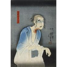 Utagawa Kuniyoshi: The Ghost of Asakura Togo - University of Wisconsin-Madison