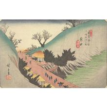 Utagawa Hiroshige: Annaka, no. 16 from the series The Sixty-nine Stations of the Kisokaido - University of Wisconsin-Madison