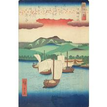 歌川広重: Returning Sails at Yabase, from the series Eight Views of Omi Province - ウィスコンシン大学マディソン校