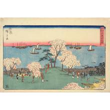 Utagawa Hiroshige: Cherry Trees in Full Bloom at Goten Hill, from the series Famous Places in Edo - University of Wisconsin-Madison