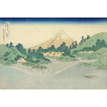 葛飾北斎: The Surface of Lake Misaka in Kai Province, from the series Thirty-six Views of Mt. Fuji - ウィスコンシン大学マディソン校
