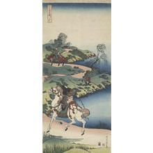 葛飾北斎: The Youth's Journey, from the series A Mirror with Truthful Reflections of Chinese and Japanese Verse - ウィスコンシン大学マディソン校