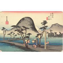 歌川広重: The Nawate Road at Hiratsuka, no. 8 from the series Fifty-three Stations of the Tokaido (Hoeido Tokaido) - ウィスコンシン大学マディソン校