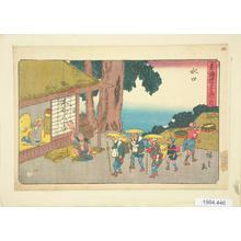 歌川広重: Minakuchi, no. 51 from the series Fifty-three Stations of the Tokaido (Gyosho Tokaido) - ウィスコンシン大学マディソン校