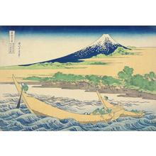 葛飾北斎: A Simplified View of Tago Bay near Ejiri on the Tokaido, from the series Thirty-six Views of Mt. Fuji - ウィスコンシン大学マディソン校