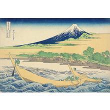 葛飾北斎: A Simplified View of Tago Bay near Ejiri on the Tokaido, from the series Thirty-six Views of Mt. Fuji - ウィスコンシン大学マディソン校
