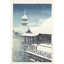 Kawase Hasui: Spring Show, Kiyomizu Temple, Kyoto - University of Wisconsin-Madison