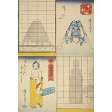 Utagawa Hiroshige: Mt. Fuji and a Bridge Railing, from the series Improvised Shadows - University of Wisconsin-Madison