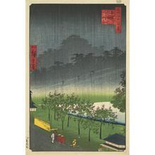 歌川広重: Evening Rain at the Paulownia Plantation at Akasaka, alternate no. 48 from the series One-hundred Views of Famous Places in Edo - ウィスコンシン大学マディソン校