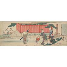 葛飾北斎: Figures Standing by a Stream - ウィスコンシン大学マディソン校