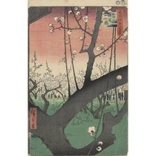 Utagawa Hiroshige: The Plum Orchard at Kameido, no. 30 from the series One-hundred Views of Famous Places in Edo - University of Wisconsin-Madison