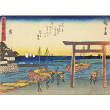 歌川広重: Miya, no. 42 from the series Fifty-three Stations of the Tokaido (Sanoki Half-block Tokaido) - ウィスコンシン大学マディソン校
