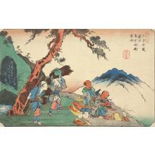 渓斉英泉: The Suzuri Spring at Torii Pass near Yabuhara, no. 36 from the series The Sixty-nine Stations of the Kisokaido - ウィスコンシン大学マディソン校