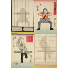 Utagawa Hiroshige: Stone Lantern and Falcon on a Perch, from the series Improvised Shadows - University of Wisconsin-Madison
