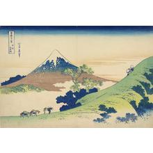Katsushika Hokusai: Inume Pass in Kai Province, from the series Thirty-six Views of Mt. Fuji - University of Wisconsin-Madison