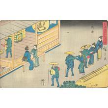 歌川広重: Goyu, no. 36 from the series Fifty-three Stations of the Tokaido (Gyosho Tokaido) - ウィスコンシン大学マディソン校