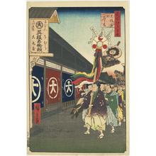 歌川広重: Silk-goods Lane at Odenmacho, no. 74 from the series One-hundred Views of Famous Places in Edo - ウィスコンシン大学マディソン校