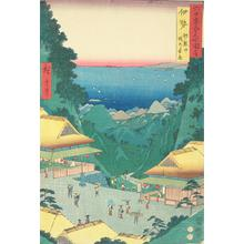 Utagawa Hiroshige: Ueno in Iga Province, no. 6 from the series Pictures of Famous Places in the Sixty-odd Provinces - University of Wisconsin-Madison