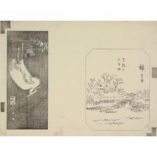 歌川広重: Crane and landscape - ウィスコンシン大学マディソン校