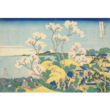 Katsushika Hokusai: Fuji from Gotenyama near Shinagawa on the Tokaido, from the series Thirty-six Views of Mt. Fuji - University of Wisconsin-Madison