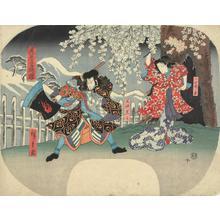 歌川広重: Otomo Kuronushi Immobilized by the Spirit of the Komachi Cherry Tree, from the series A Calendar of Famous Places with Cherry Trees - ウィスコンシン大学マディソン校