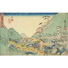 歌川広重: Hakone, no. 11 from the series Fifty-three Stations of the Tokaido (Gyosho Tokaido) - ウィスコンシン大学マディソン校