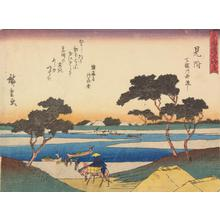 歌川広重: Mitsuke, no. 29 from the series Fifty-three Stations of the Tokaido (Sanoki Half-block Tokaido) - ウィスコンシン大学マディソン校