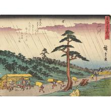 歌川広重: Futagawa, no. 34 from the series Fifty-three Stations of the Tokaido (Sanoki Half-block Tokaido) - ウィスコンシン大学マディソン校