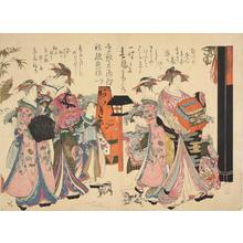 Kitao Masanobu: The courtesans Takigawa and Hanaogi of the Ogi Establishment, from the series A Mirror with Examples of Calligraphy by Beautiful New Courtesans in the Yoshiwara - University of Wisconsin-Madison