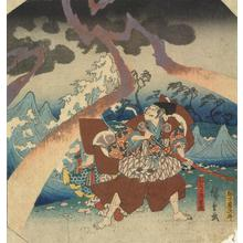 歌川広重: Inage Saburo Shigenari on a Beach in a Thunderstorm, from the series Fifty-three Pairs for the Tokaido Road - ウィスコンシン大学マディソン校
