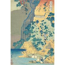 葛飾北斎: The Shrine to Kannon at the Kiyo Waterfall at Sakanoshita on the Tokaido, from the series A Tour of Waterfalls in the Provinces - ウィスコンシン大学マディソン校